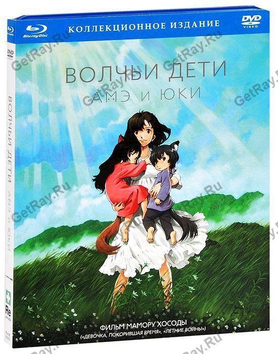 Русские фильмы и отечественное кино на dvd и blu ray ...