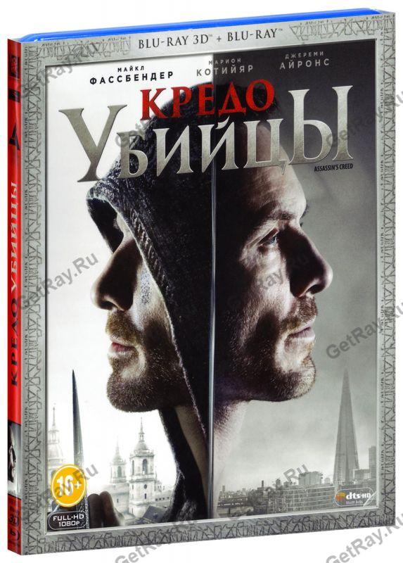 Спасти землю (2012) смотреть фильм онлайн